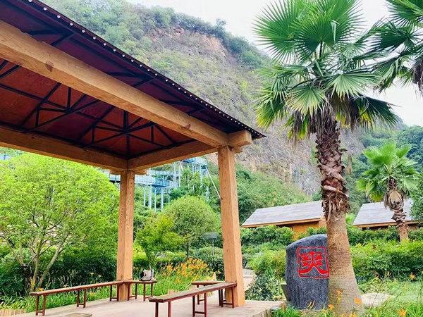 武陵峡温泉景区