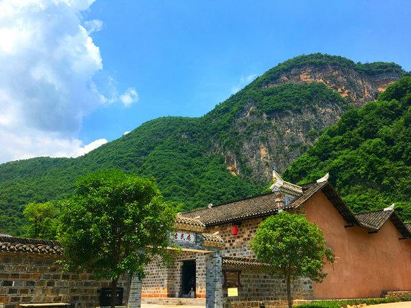 武陵峡民俗 (3)