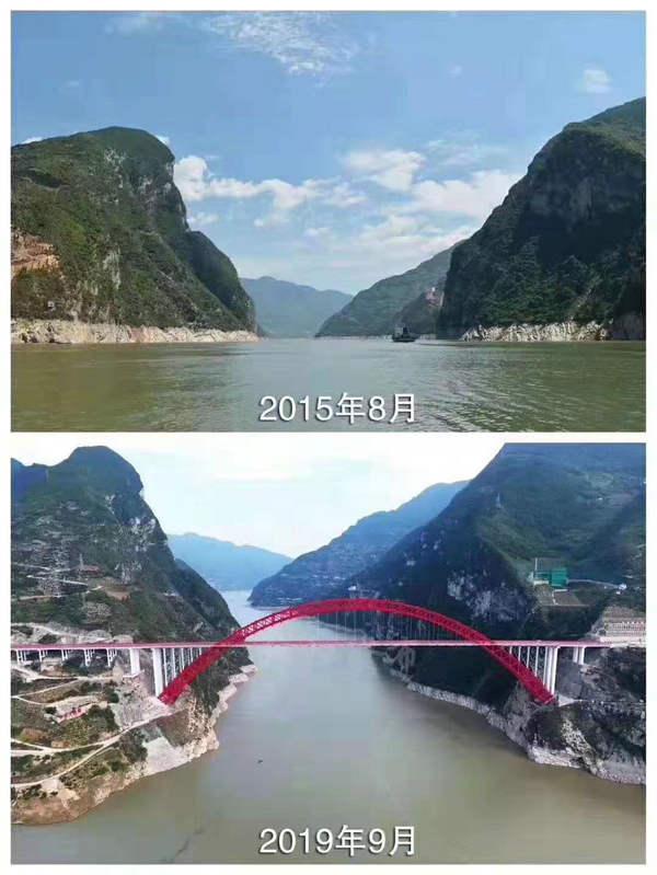 秭归长江大桥2