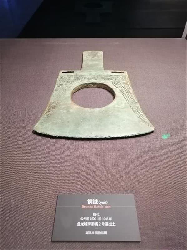 盘龙城中国最大青铜钺