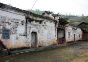 全国重点文物保护单位宜昌夷陵区南边民居