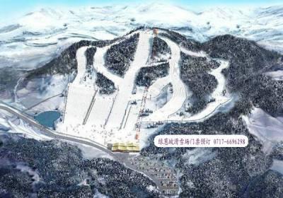 恩施巴东旅游新景点绿葱坡滑雪场打造华中最大的滑雪场