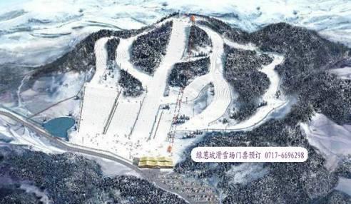 绿葱坡滑雪场