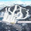恩施巴东绿葱坡滑雪场门票预订价格