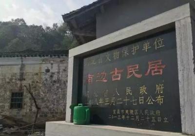 宜昌南边民居易氏家族的来历、传说故事、名人介绍
