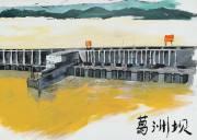 宜昌乘船到两坝一峡西陵峡一日游(宜昌-葛洲坝船闸-西陵峡-宜昌,船去船回)