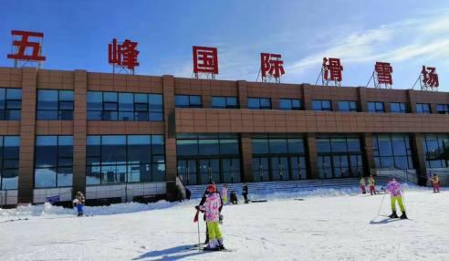 宜昌五峰国际滑雪场(湾潭镇茅庄)