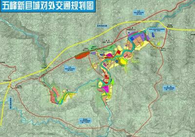 宜昌兴建宜常快速铁路途经五峰,五峰县城将拥有高铁站