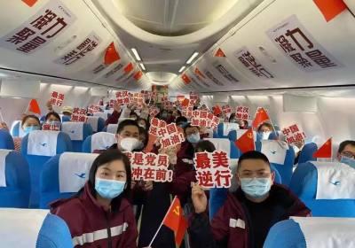 宜昌旅游鸣翠谷对福建支援宜昌的医护人员全年免费