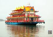 灵秀八号游船_宜昌太平溪码头到高峡平湖船票