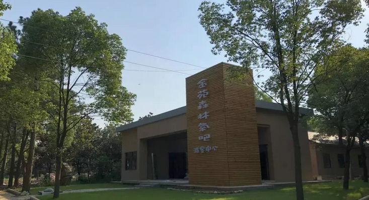 金苑森林氧吧(川店镇双堰村)荆州旅游新开发的乡村观光游景点