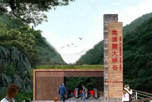 三峡南津关大峡谷