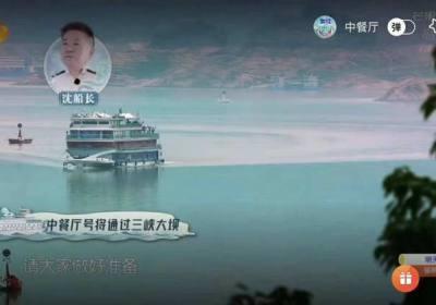 2020年8月宜昌旅游三峡旅游最新信息,宜昌三峡游航期