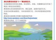 湖北旅游进入免费时代,惠游湖北爱上宜昌免票首日各景点游客激增