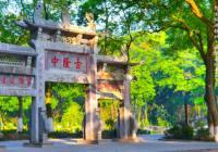 惠游湖北乐游襄阳,古隆中进入旺季迎来千人旅游大团