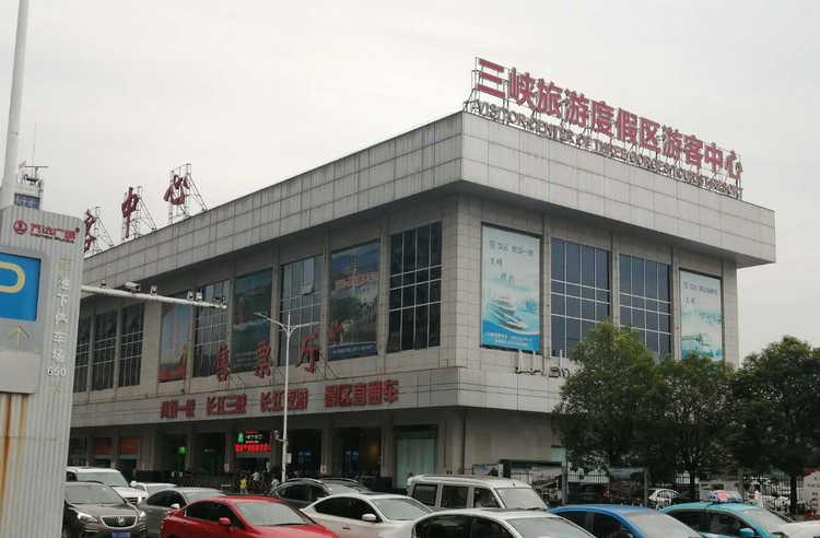 三峡游客中心实景图3
