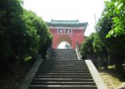 武当山二日游(宜昌出发,武当山散团)