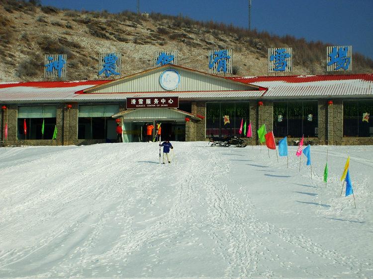 神农架国际滑雪场大门口