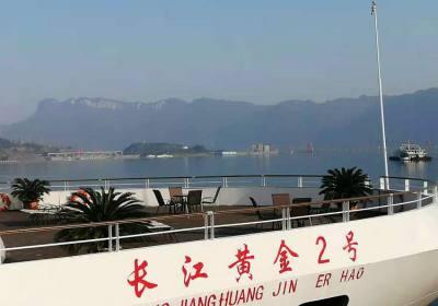 2020-2021年黄金游轮冬季航期公布,黄金六号执航宜昌到重庆三峡旅游