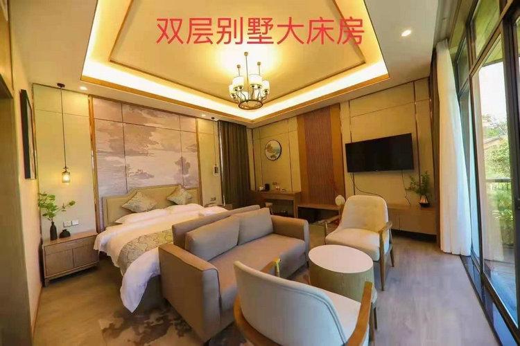太平顶酒店5双层 别墅大床房