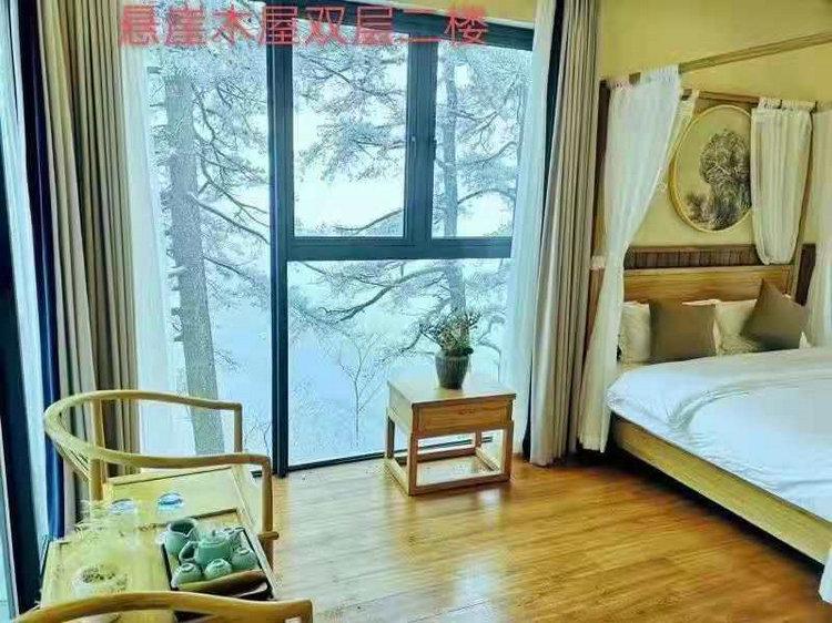 太平顶酒店7悬崖木屋二楼