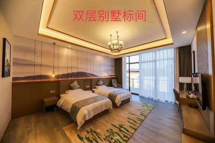 太平顶酒店4双层别墅标间