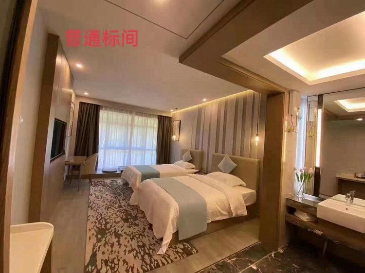 太平顶酒店3普通标间