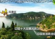 西陵峡风景区:此地江山连蜀楚,天钟神秀在西陵