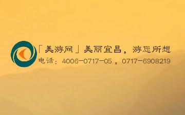 宜昌五峰长阳夷陵区上榜2018中国最美县域榜单