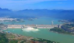 三峡大坝图片|宜昌旅游三峡大坝坛子岭185平台截流园