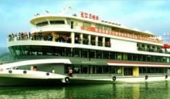 宜昌夜游船|三峡八号游轮|宜昌-葛洲坝船闸-西陵峡航线