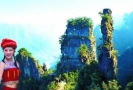 宜昌五峰旅游景点图片_柴埠溪大峡谷|后河天门峡