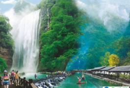 宜昌晓峰风景区图片|三峡大瀑布|情人泉|金狮洞|悬棺|滴水岩