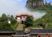 中武当·天柱山风景区 宜昌长阳旅游景点
