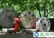 三峡车溪土家民俗旅游风景区
