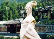 昭君村古汉文化游览区 宜昌兴山旅游景点