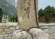 链子崖风景区 宜昌秭归旅游景点西陵峡链子崖