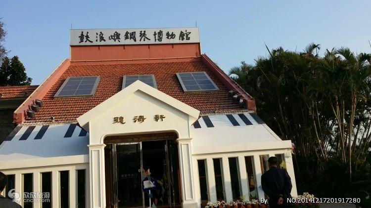 福建旅游推进博物馆有序恢复开放,已开放中央苏区博物馆等19家场馆