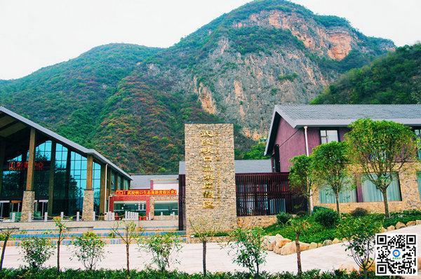 远安武陵峡峡谷风景区门票多少钱,武陵峡温泉报价,峡.