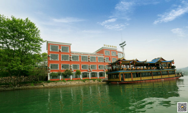 宜昌市宜都市清江天龙湾旅游度假区有望成为新晋4A景区
