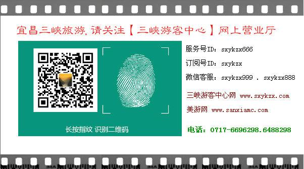 宜昌长江夜游欢迎您,2017暑假凭高考准考证享受船票特价20元每人