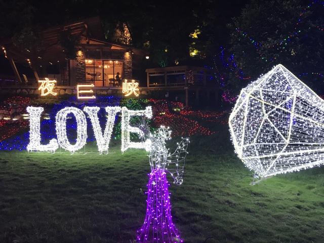 亚洲灯光艺术节520万盏灯光点亮夜三峡,三游洞夜游更加璀璨迷人