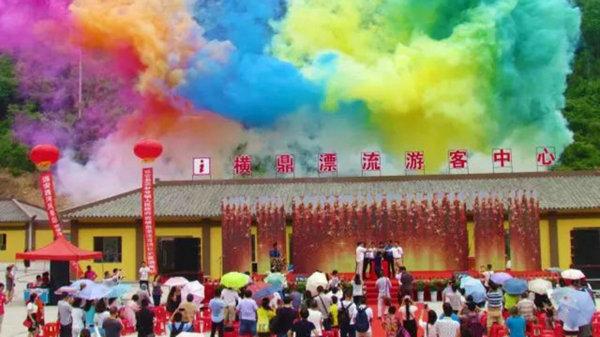 宜昌夏季避暑就去体验横鼎漂流,宜昌落差最大的漂流风景区
