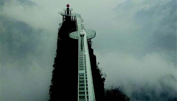 宜昌清江方山景区最新优惠活动,仅需10元获得大门票一张