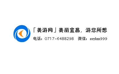湖北旅游上半年接待游客3.49亿人次,宜昌三峡神农架武当山恩施旅游成热点