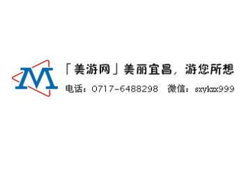 保宜高速12月28日全线通车,宜昌到襄阳保康旅游仅需1.5小时