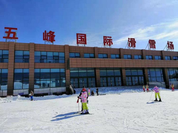 打卡宜昌滑雪旅游目的地五峰国际滑雪场,体验独岭滑雪