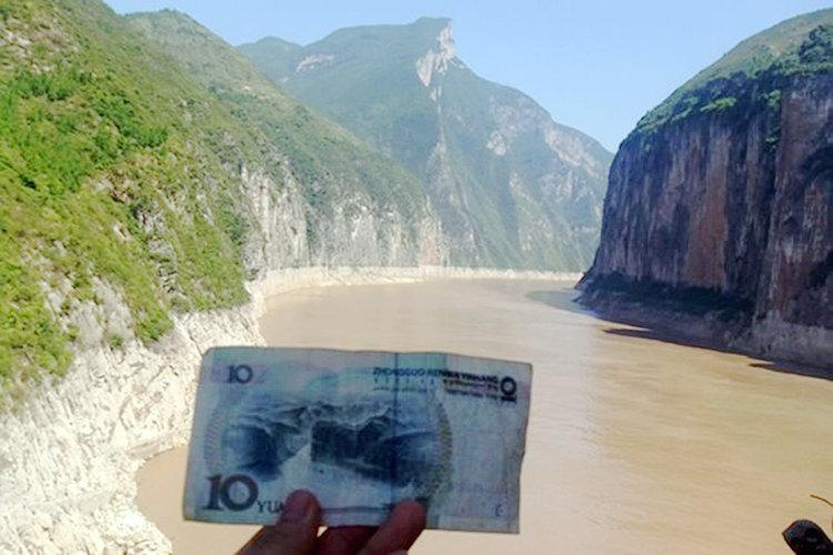 宜昌长江三峡旅游景点瞿塘峡,十元人民币背后的风景