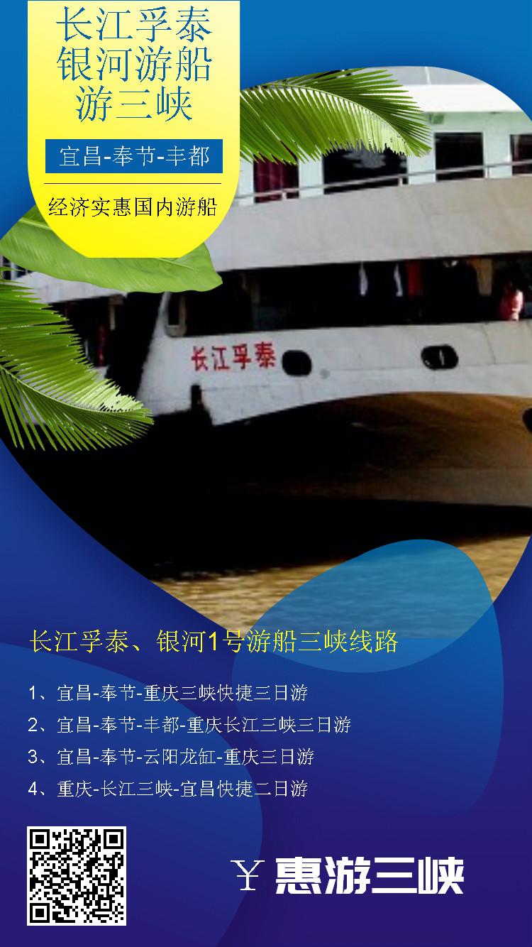 湖北疫情清零正式恢复跨省团队旅游业务,欢迎来灵秀湖北旅游