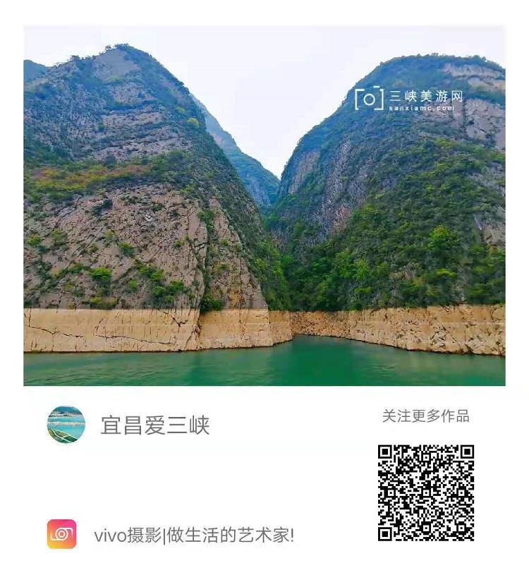 宜昌乘船到奉节游三峡二日游最新线路,含三峡大坝巫峡瞿塘峡白帝城